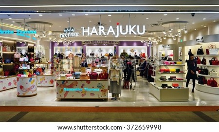 TOKYO, JAPAN -14 DECEMBER 2015- A Harajuku souvenir duty free shop at Narita International Airport (NRT) in Tokyo.  - stock photo
