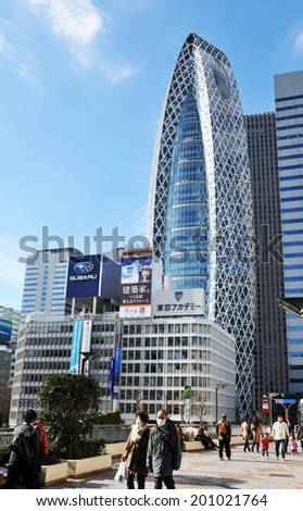 TOKYO, JAPAN - DECEMBER 28, 2011: Modern architecture in Shinjuku, major commercial and administrative center of Tokyo