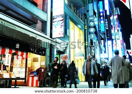 TOKYO, JAPAN - DECEMBER 28, 2011: Night view of commercial street in central Tokyo - stock photo