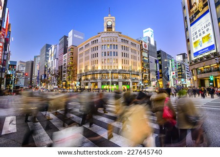 TOKYO, JAPAN - DECEMBER 25, 2012: The Ginza District at Wako Department store. The district offers high end retail shopping. - stock photo