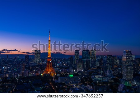 TOKYO, JAPAN - December, 4, 2015 : Tokyo Tower is the world's tallest, self-supported steel tower in Tokyo, Japan