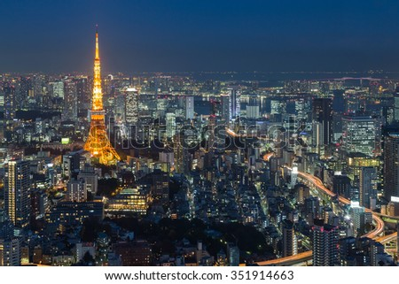 TOKYO, JAPAN - DECEMBER 09: Twilight of Tokyo city aerial view with Tokyo tower,in Tokyo, Japan