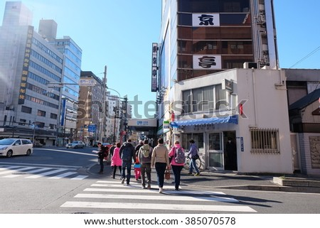 TOKYO, JAPAN - FEB, 2016 : Pedestrian crossing in the morning in Tokyo - stock photo