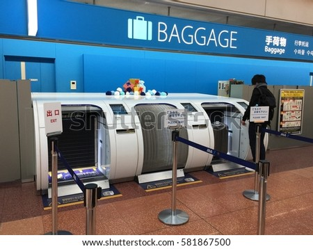 TOKYO JAPAN 13 Feb 2017: some people using baggage loading machine in the Haneda airport in Tokyo