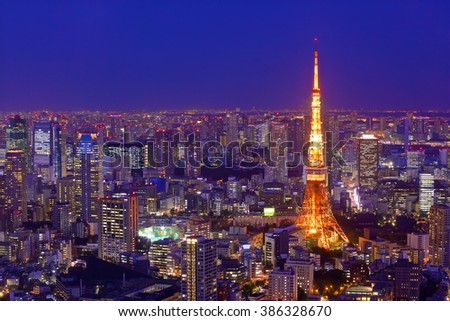 Tokyo, Japan - February 10, 2016 : cityscape of Tokyo with Tokyo Tower the second-tallest structure in Japan on February 10, 2016 at Tokyo, Japan. - stock photo