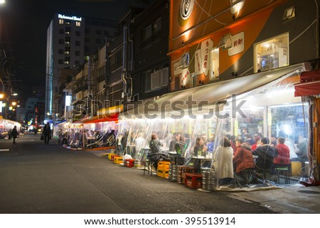 TOKYO, JAPAN - FEBRUARY 17, 2016 : Japanese restaurant make plastic to be partition in front of restaurant in winter, food