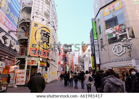 Tokyo, Japan - February 16, 2016: Pedestrians stroll down at Shibuya district, The area is popular destination for fashion and shopping in Tokyo, Japan.