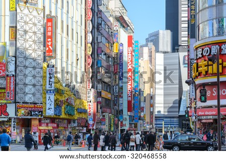 Tokyo, Japan - February 25, 2015: Shinjuku is a special ward located in Tokyo Metropolis, Japan. It is a major commercial and administrative center, housing the busiest railway station in the world.
