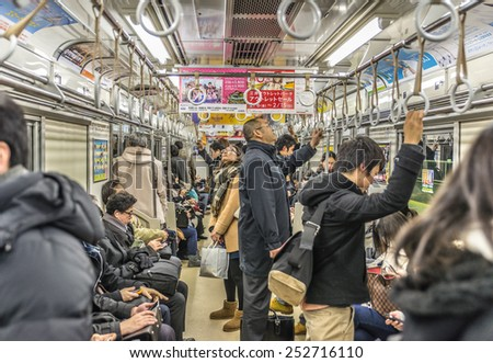 Tokyo, Japan. February 6,2015. Tokyo jr train line.East Japan Railway Company  is a major passenger railway company in Japan and one of the seven Japan Railways Group companies  - stock photo