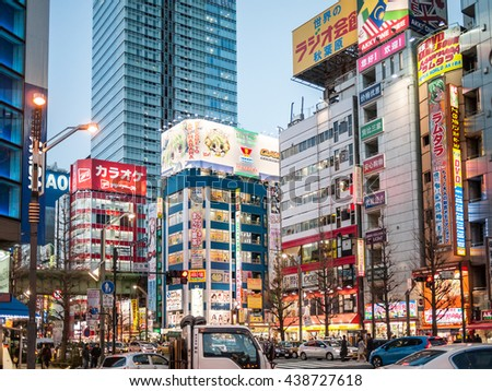 Tokyo, Japan - February 18, 2014: View of the Akihabara district. Akibahara is the center of shopping for games, anime, manga, and electronics.