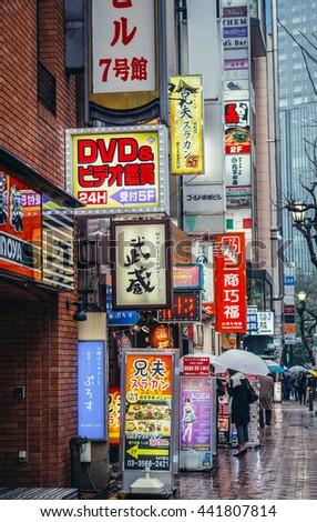 Tokyo, Japan - February 26, 2015: View on the banners and neon signs on one of the streets in Akasaka district - stock photo