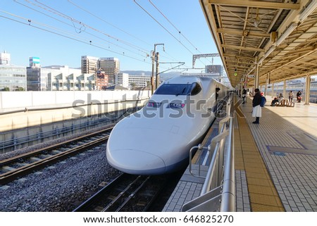 Tokyo, Japan - Jan 1, 2016. A Shinkansen on the track at railway station in Tokyo, Japan. Railways are the most important means of passenger transportation in Japan.