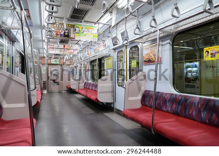 TOKYO, JAPAN, JAN 15: Inside of JR train depart from Tokyo station on 02 January 2015. Rail transport services are well developed in Japan and they are provided by more than 100 private companies. - stock photo