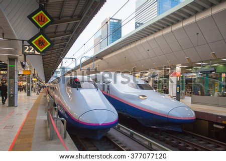 TOKYO, JAPAN - JAN 22: Shinkansen in Tokyo, Japan on JAN 22, 2016. Japan's main islands, are served by a network of high speed train lines that connect Tokyo with most of the major cities. - stock photo