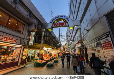 Tokyo, Japan - January 27, 2016: Ameyoko Shopping Street in tokyo,Japan.Ameyoko is a busy market street along the Yamanote near Ueno Stations.