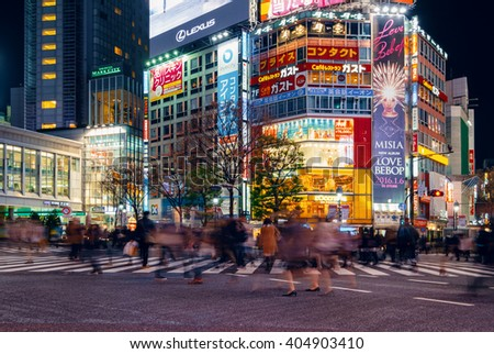 TOKYO, JAPAN - JANUARY 12, 2016: Pedestrians cross at Shibuya Crossing. It is one of the world's most famous scramble crosswalks. - stock photo