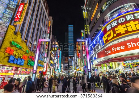 Tokyo, Japan - January 25, 2016: Shinjuku's Kabuki central road in tokyo , Japan.  - stock photo