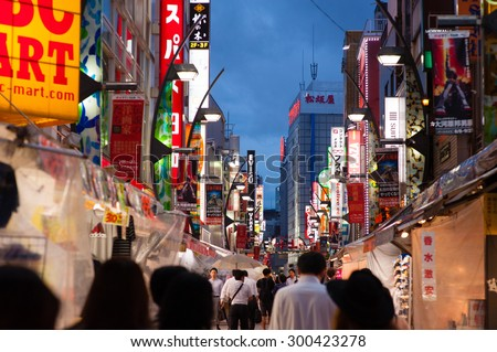 TOKYO,JAPAN - 3 July 2015 :Ameyoko is a busy market street along the Yamanote near Ueno Stations.various products such as clothes, fresh fish, dried food and spices are sold along here - stock photo