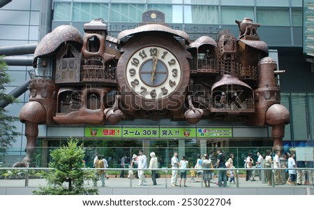 TOKYO, JAPAN - JULY 21 : fantasy clock designed by Studio Ghibli in Shiodome area taken July 21, 2008. - stock photo
