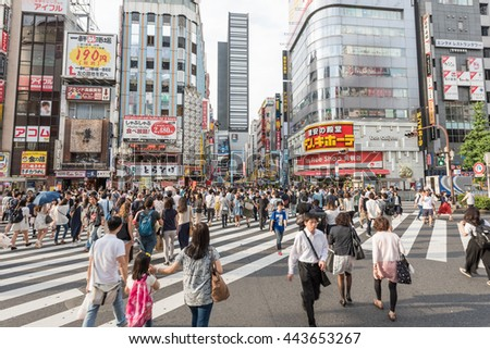 TOKYO - JAPAN - 11 JUN 2016 : Zebra Crossing in  Kabukicho Area, Japanese Red Light District located in Shinjuku