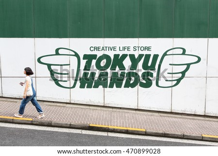 TOKYO, JAPAN - 21 JUNE 2016: A direction sign for the iconic Tokyu Hands store  points to a passerby, in Shibuya, Tokyo.