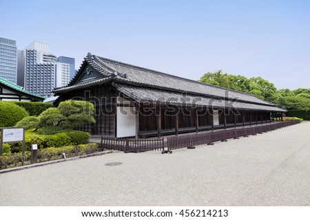 TOKYO, JAPAN - JUNE 1, 2016: Entrance of Kyuden Totei Plaza is in front of Chowaden Hall of the Imperial Palace. The Tokyo Imperial Palace is the main residence of the Emperor of Japan