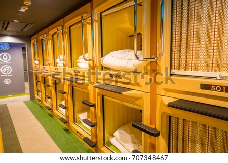 TOKYO, JAPAN JUNE 28 - 2017: Interior view of capsule hotel in city center. Capsule Hotels are less expensive structures very famous in Tokyo