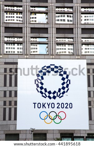 TOKYO, JAPAN - June 23 2016: Posters shown on the Metropolitan Government Building as Tokyo prepares to take over the Olympic Games from Rio for the 2020 Games.  Tokyo, Japan 2016