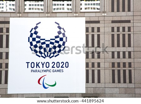 TOKYO, JAPAN - June 23 2016: Posters shown on the Metropolitan Government Building as Tokyo prepares to take over the Olympic Games from Rio for the 2020 Games.  Tokyo, Japan 2016 - stock photo