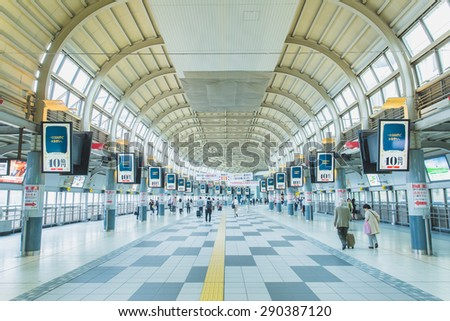 Tokyo,Japan - June 21, 2015: Shinagawa station As one of the largest train station in Tokyo and people spend traveling.