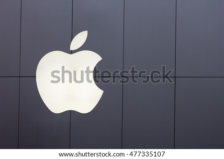 TOKYO, JAPAN - 24 JUNE 2016: The iconic Apple logo on the Tokyo Apple store in Ginza. Apple stores are preparing for the launch of the new iPhone 7 on 7th September 2016
