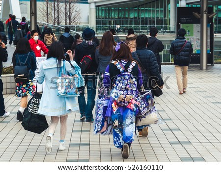 Tokyo, Japan - March 21, 2015: Dedicated fan wearing merchandise from the visual novel and anime 'Uta no Prince-sama' in Tokyo