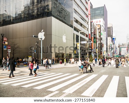 TOKYO, JAPAN - MARCH 20: Ginza district on March 20, 2015 in Tokyo, Japan. It is one of the world's best known shopping districts. - stock photo