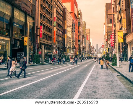 TOKYO, JAPAN - MARCH 20: Ginza district on March 20, 2015 in Tokyo, Japan. It is one of the world's best known shopping districts.