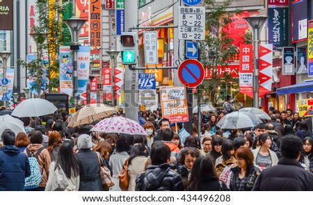 TOKYO JAPAN - MARCH 18, 2012: Many people in Tokyo - stock photo
