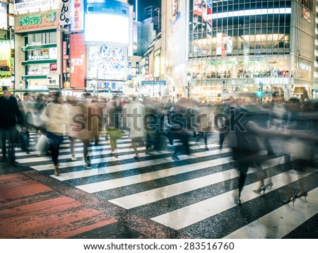 TOKYO, JAPAN - MARCH 20: Shibuya district on March 20, 2015 in Tokyo, Japan. The district is a famed youth and nightlife center. - stock photo