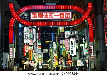 TOKYO, JAPAN - March 14, 2015 : Shinjyuku is the  Japan's largest red light district features countless shops, bars and nightclubs.  - stock photo