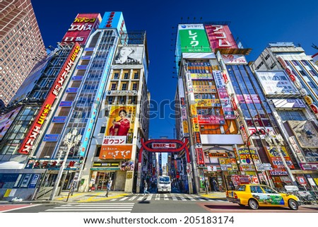 TOKYO, JAPAN - MARCH 15, 2014: The landmark signs of Kabuki-cho. The area is a renown nightlife and red-light district. - stock photo