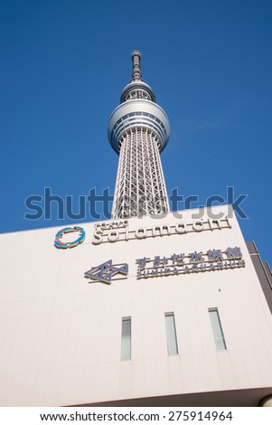 Tokyo, Japan -March 28, 2015:Tokyo Skytree is a broadcasting and observation tower in Sumida, Tokyo, Japan on March 28, 2015.It is the tallest artificial structure in Japan since 2010. - stock photo