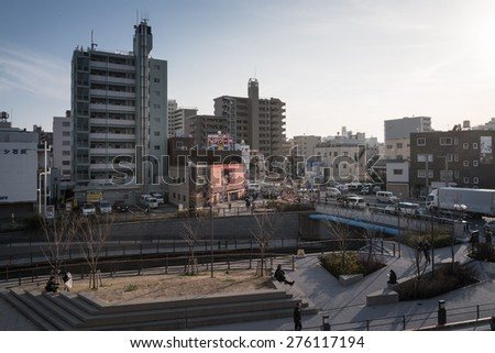 Tokyo, Japan -March 28, 2015 : View of The Sumida City before sunset, Sumida is in the northeastern part of the mainland portion of Tokyo,Japan on March 28, 2015. - stock photo