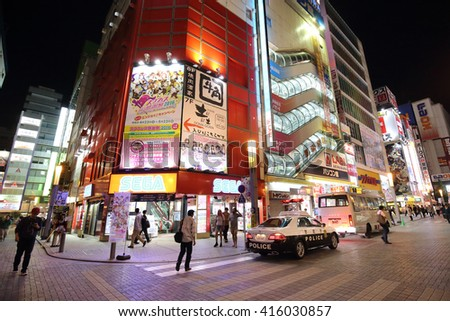 TOKYO, JAPAN - MAY 5 2016: Akihabara District At Night on May5,2016. Akihabara is Tokyo's Major Electronic Shopping Area inTokyo.