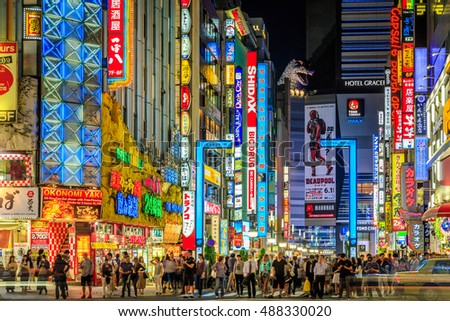Tokyo, Japan, May 12, 2016: City street night life with crowd people on zebra crosswalk in Shinjuku town. Shinjuku is a special ward located in Tokyo for shopping and night sightseeing.