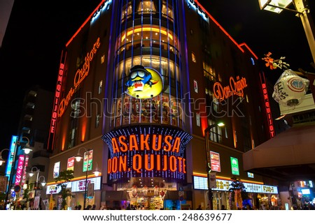 TOKYO,JAPAN - May 10, 2014 : Don Quijote is a discount chain store that has over 160 locations throughout Japan