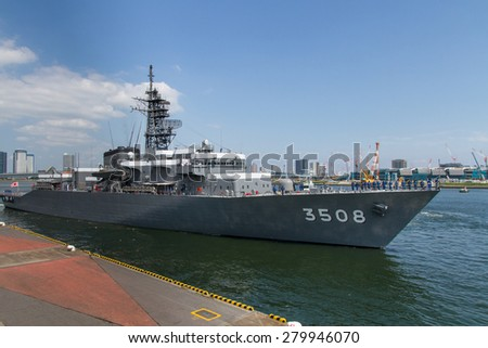 Tokyo, Japan - May 20, 2015: Japanese Defense Ship JDS Kashima (TV-3508) departs Harumi Pier in Tokyo. The Japanese government plans to increase defence spending to counter regional threats.