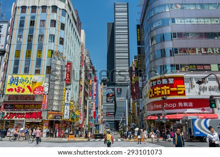 TOKYO,JAPAN - 10 May 2015 :Kabukicho is Japan's largest red light district features countless restaurants, bars, nightclubs, pachinko parlors, love hotels .