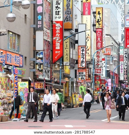 TOKYO, JAPAN - MAY 8, 2012: People hurry in Shinjuku district, Tokyo. Shinjuku is one of the busiest districts of Tokyo, with many international corporate headquarters located here.