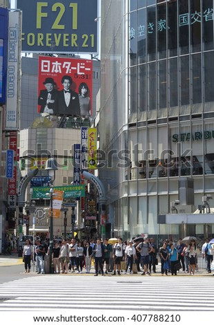 TOKYO JAPAN - MAY 26 : Shibuya shopping area May 26, 2015 in Tokyo, Japan. The district is a map or shopping area for teenager and tourist from around the world. - stock photo