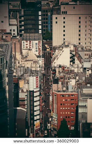 TOKYO, JAPAN - MAY 13: Street rooftop view on May 13, 2013 in Tokyo. Tokyo is the capital of Japan and the most populous metropolitan area in the world