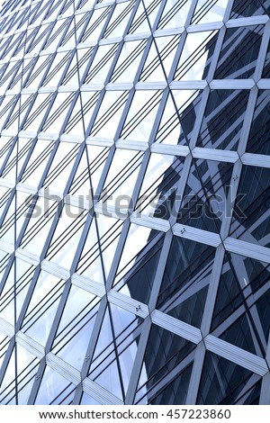 """TOKYO, JAPAN -MAY 16, 2016 - The """"Mode Gakuen Cocoon Tower""""; The skyscraper is the home to three educational institutions, located in Shinjuku dictrict, Tokyo. - stock photo"""