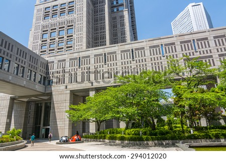 TOKYO,JAPAN - 11 May 2015 :The Tokyo Metropolitan Government Building  in Shinjuku is often visited by tourists for its free observation decks which provide good panoramic views of Tokyo and beyond.